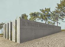 KEMAL KURDAŞ MEMORIAL GRAVE, 2014